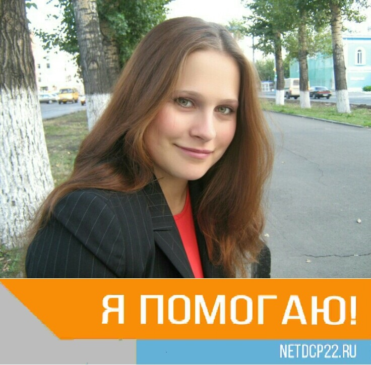 Марина Лубанец