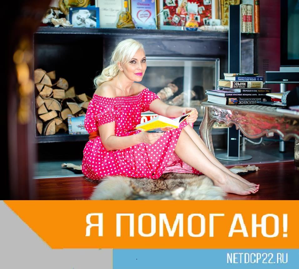 Шилова Юлия_3