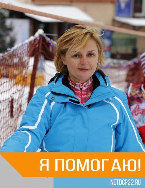 Natalya-Belogolovtseva
