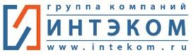 logo ИНТЭКОМ